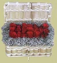 Edirne online çiçekçi , çiçek siparişi  Sandikta 11 adet güller - sevdiklerinize en ideal seçim