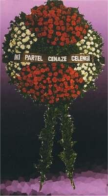 Edirne çiçekçiler  cenaze çelengi - cenazeye çiçek  Edirne cicek , cicekci